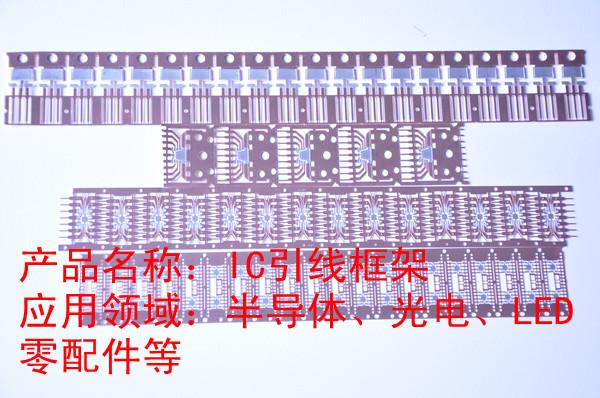 键盘ic电路图